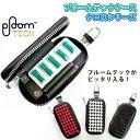 プルームテックケース クロスシリーズ(全3色) Ploom ...