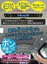 トヨタ 30アルファード/30ヴェルファイア リアスイッチリモコン化キット新型アルファード 新型ヴェルファイア アルファード30 ヴェルファイア30 【AWESOME/オーサム】02P01Oct16