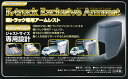 【IT Roman】スズキ キャリー 軽トラック専用 アームレストコンソール 安全 収納力抜群 【KT-1(GR)】02P05Nov16