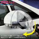 トヨタ プリウス ZVW30前期(H21.06〜H23.11)用OBDタイプ ドアミラー自動格納キット【AWESOME/オーサム】