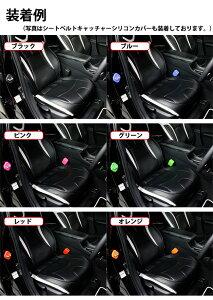 【ネコポス限定!送料無料】マルチカラーシリコンドアストライカーカバー(全6色)2個セットフロント/リアドア部分のカバーに♪50プリウスはBタイプ♪ストライカカバープリウス/レクサス/ヴィッツ/セルシオ/ランクル/ハスラー/ヴェゼル等【AWESOME/オーサム】
