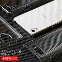 全機種対応 ケース iPhone XPERIA AQUOS ...