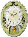 リズム時計 RHYTHM からくり時計 くまのプーさん掛け時...