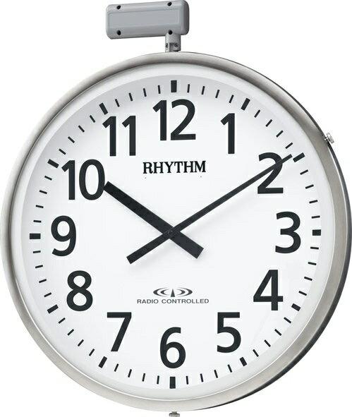 掛け時計 シチズン 大型掛 屋外 電波掛け時計 ムーンライトN 4MY812RH19 ポールφ80〜100mm シチズン時計 CITIZEN掛け時計 名入れ
