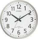 掛け時計 シチズン 大型 電波掛け時計 オフィス スペイシーM463 8MY463-019 CITIZEN掛け時計 名入れ