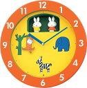 リズム時計 RHYTHM からくり時計 ミッフィーM748A Miffy  4MH748MA14   からくり壁掛け時計【楽ギフ_包装】【楽ギフ_のし】【楽ギフ...