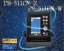 PS-511CN 電源コード・架台セット 4.3型ワイドカラー液晶GPS内蔵ポータブル魚探 HONDEX(ホンデックス) 【魚群探知機/GPS魚探/GPS魚群探知機】