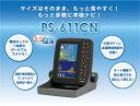 HONDEX (ホンデックス) PS-611CN 5型ワイド...