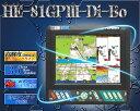 HE-81GP3-Di-Bo GPS内蔵仕様 8.4型カラー...