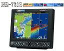 10月下旬頃 入荷予定 HONDEX ( ホンデックス ) HE-731S 600W デプスマッピング機能搭載 10.4型 カラー液晶 プロッター デジタル魚探 GPS内蔵仕様 魚群探知機 GPS魚探 GPS魚群探知機