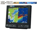 HONDEX ( ホンデックス ) HE-731S 1kW GPS外付仕様 デプスマッピング機能搭載 10.4型 カラー液晶 プロッター デジタル魚探 魚群探知機 GPS魚探 GPS魚群探知機