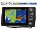 HONDEX (ホンデックス) HDX-9S 1kW GPS外付仕様 デプスマッピング機能搭載 9型ワイド カラー液晶 プロッター デジタル魚探 魚群探知機 GPS魚探 GPS魚群探知機