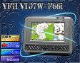 7型ワイド GPSプロッタ魚探 YAMAHA(ヤマハ) YFHVI-07W-F66i【魚群探知機/GPS魚探/GPS魚群探知機】yfhvi07