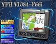 8.4型デジタルGPSプロッタ魚探 YAMAHA(ヤマハ) YFHVI-084-F66i 600W 【魚群探知機/GPS魚探/GPS魚群探知機】