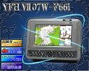 7型ワイド GPSプロッタ魚探 YAMAHA(ヤマハ) YFHVII-07W-F66i【魚群探知機/GPS魚探