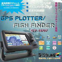 7型ワイドカラー液晶GPSプロッタ魚探FURUNOGP-1870F