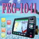 FEG-1041 2周波 600W仕様 10.4型アンテナ内蔵 GPS・プロッタ・魚探 FUSO(フソー)【魚群探知機/GPS魚探/GPS魚群探知機】