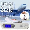 【Libra.Cx】ブルーLEDバックライト ラゲッジスケール/電子吊り下げはかり/デジタルスケール/ベルト式/スーツケースの計量【MAX50Kg】
