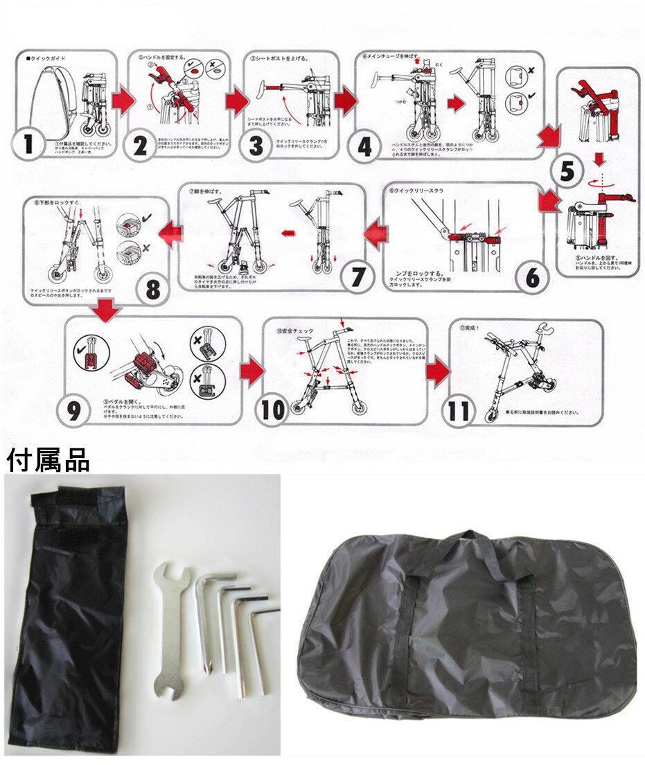 自転車の 自転車 付属品 メーカー : 自転車 コンパクト 折畳自転車 ...