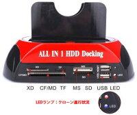 CloneクローンHDD/SSD/ドライブのコピー【メール便不可】
