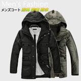 「アウトレット」メンズ 防風 防寒 防水ダウンコート 高品質ダウンジャケット 機能性メンズコート 全2色