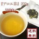 【 アロエ茶 200g 】 ゆうパケット送料無料【smtb-t】【RCP】