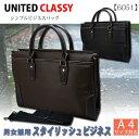 【UNITED CLASSY】多機能ビジネスバッグ/メンズビジネスバッグ【6051】男女兼用ビジネスバッグ/ ツイルナイロン【カジュアル 出張】【D1】
