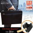 【Chrition Saymon】日本製 アルミハンドル 軽量 アルミ手ビジネス マチ割り ダレスバッグ 【3047】ビジネスバッグ ダレス【ランキング入賞】