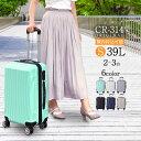 ショッピングスーツケース cr-314 機内持込 キャリーケース Sサイズ 2〜3泊用 スーツケース ABS 男女兼用 トランク 旅行かばん 旅行 ソフトキャリー 出張 修学旅行 おしゃれ かわいい 超軽量 ホワイトデー 母の日