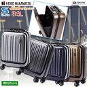 【HIDEO WAKAMATSU】【送料無料】 新型ジッパースーツケース フラッシュ【85-75990】 Sサイズ34L 1〜3泊用 TSAロック搭載 機内持ち込み可 ヒデオ ワカマツフロントオープン 軽量