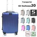 スーツケース キャリーバッグ Sサイズ dj20 Trans...