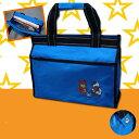 【lessonbag-blue】レッスンバッグ ブルー アウトレット 習い事 小学生 トートバッグ ...