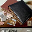 【UNITED CLASSY】本牛革 ツートン 二つ折り財布【W-189】ウォレット 財布 本革 サイフ さいふ 男女兼用 小銭入れ10P03Sep16