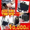 2019 福袋 メンズ 10,000円 超豪華5点セット人気...