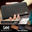 【Lee】リー ラウンドファスナー 刺繍 本革 長財布【05...
