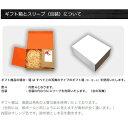 【送料無料】北海道詰合せ1,5kg×4袋【北海道米】【詰合せ】【令和元年産】