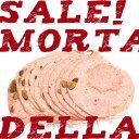 モルタデッラ Mortadella