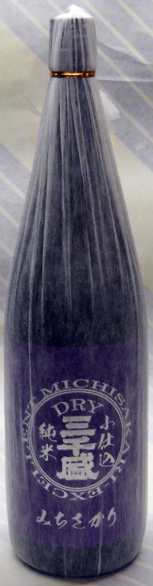 【伝統の辛口!岐阜の名酒!】三千盛 小仕込純米 純米大吟醸 1.8L