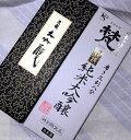 皇室御用達!人気の黒龍・梵の大吟醸720ml2本セット