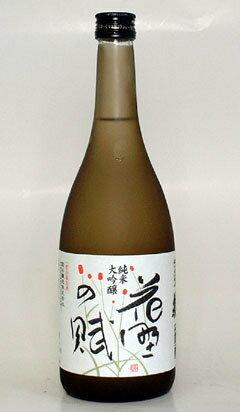 【空の生バージョン!秋のお酒です。設楽町の関谷醸...の商品画像