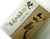 福井県が誇る名酒ツートップ!日本酒の旨さを実感して下さい【】皇室御用達!人気の黒龍?梵の大吟醸720ml2本セット