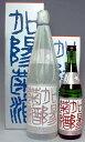 菊姫 大吟醸 通販