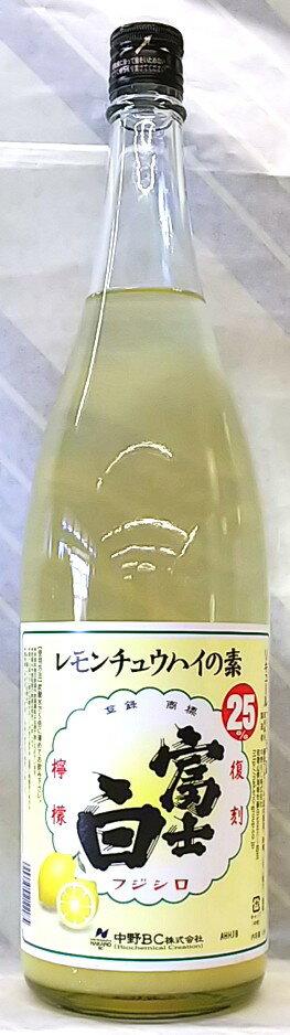 富士白レモンチュウハイの素(5倍希釈タイプ)25...の商品画像