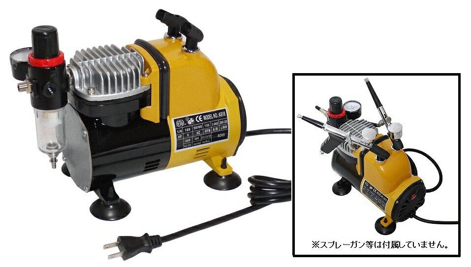 エア-ブラシ用ミニコンプレッサ3Lタンク1/6PS(おもちゃ・ホビー・ゲーム・趣味・コレクション・プ