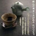 たべこぶちゃ 塩昆布茶 業務用500g