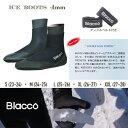 BLACCO/ブラッコBLACCO/ICEブーツ4mm(アンクルベルト2本付属)/二重構造防水型サーフブーツ