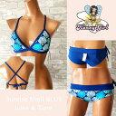 ☆Honey Girl Water Wear☆ハニーガール ウォーターウェア☆made in Hawaii/レディースビキニJules Sport top & tiare bottomsSunrise Shell blue/sizeS/2019901