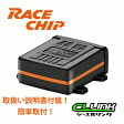 RACE CHIP ONE for K-car アルトワークス/アルトターボRS ターボ車 馬力&トルクUP レースチップワン