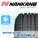 NANKANG WINTER ACTIVA ESSN-1 225/45R18 ナンカン ウインターアクティバ