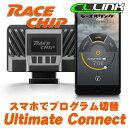 RACE CHIP Ultimate Connect ミニ クーパー ディーゼル 馬力&トルクUP サブコン レースチップ アルティメットコネクト
